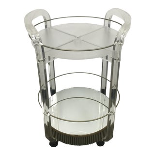 Vintage Brass & Lucite Bar Cart For Sale