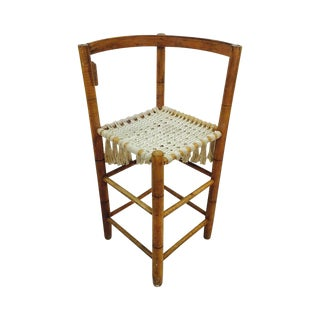 Vintage Bent Tiger Maple & Macrame Corner Chair For Sale