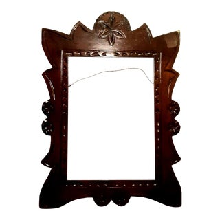 Vintage Hand Carved Frame For Sale