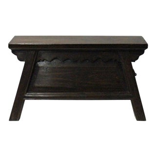 Chinese Wood Brown Stain Finish Accent Single Sitting Stool w Drawer