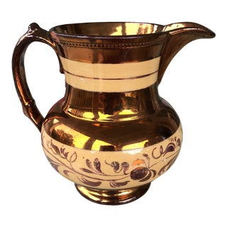Antique Copper Luster Ware Pitcher For Sale