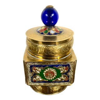 Asian Brass and Enamel Trinket Box For Sale
