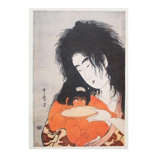 "1980s Kitagawa Utamaro ""Yamamba and Kintaro"" For Sale"
