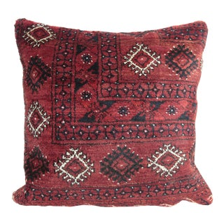 Bohemian Vintage Rug Cushion Cover