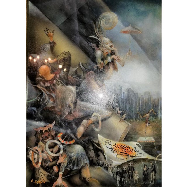 """Vladimir Ryklin """"Cirque De Soleil 2"""" Oil Painting on Canvas For Sale In Dallas - Image 6 of 9"""