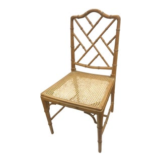 Four Faux Bamboo Chinese Chippendale Style Cane Dining Chairs