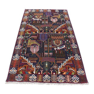 Afghan Tribal Pictorial Rug For Sale