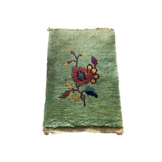 Antique Art Deco Chinese Small Rug For Sale