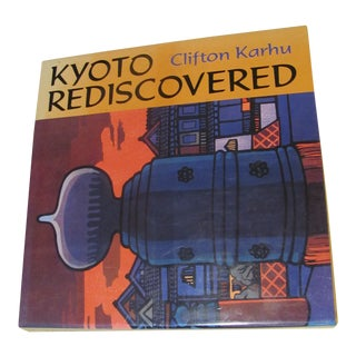 1980s 1st Ed Kyoto Rediscovered Portfolio of Woodblock Prints Book by Clifton Karhu Hc / Dj For Sale