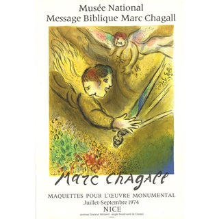 """Marc Chagall the Angel of Judgment 30"""" X 20.5"""" Lithograph 1974 Modernism Yellow Magical, Flying Angel, Religion For Sale"""