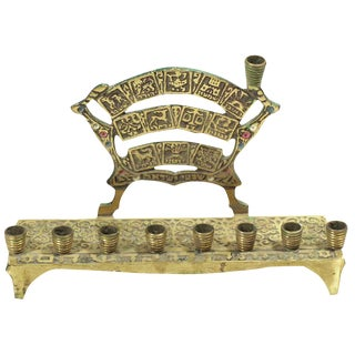 Hebrew Tradition Menorah Candleholder For Sale