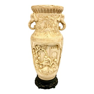 Chinese Export Carved Bone Urn With Elephant Handles For Sale