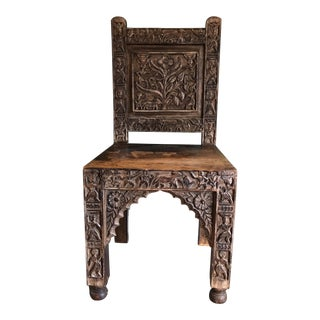 1950s Vintage African Primitive Carved Relief Wood Chair For Sale