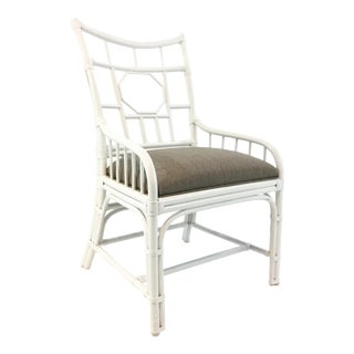 Palecek Modern White Rattan Campaign Side ChairAsian For Sale