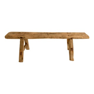 Petite Elm Low Bench For Sale