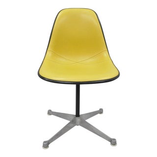 Herman Miller Eames Fiberglass Swivel Shell Chair