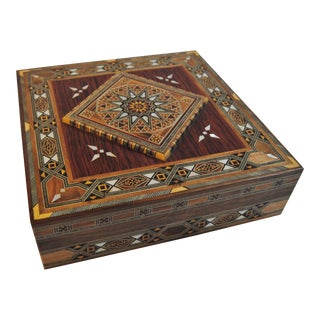 Late 20th Century Syrian Walnut Wood Box Inlaid with Mother of Pearl and Cream Leather Lining For Sale