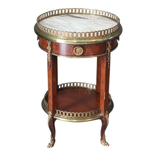 French Louis XVI Manner Gilt Bronze Mounted Gueridon Side Table For Sale