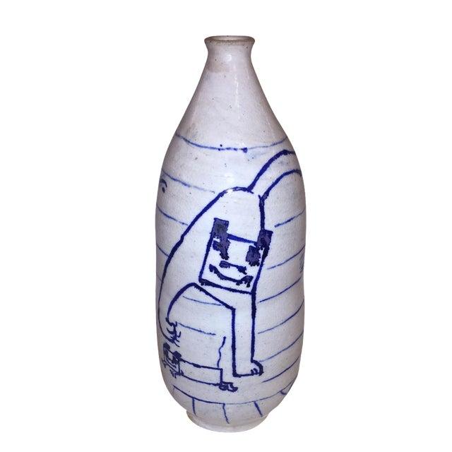 Mid-Century Modern Vase - Image 1 of 5