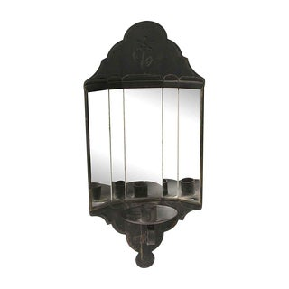 Single Mirrored Candle Sconce With Floral Motif For Sale