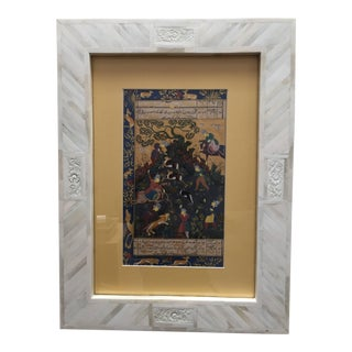 Persian Watercolor Painting in Bone Inlay Frame For Sale