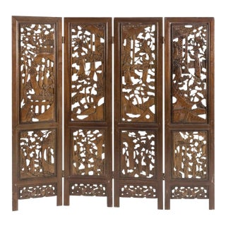 Four-Panel Carved Rosewood Room Divider Screen For Sale