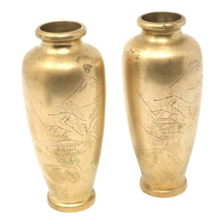 Vintage Brass Bud Vases With Etched Pagoda Scene - a Pair For Sale