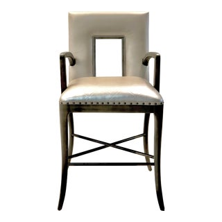 Modern Elegant Barstool Century Furniture For Sale