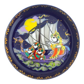 "Bjorn Wiinblad Vintage Danish Modern Rosenthal Porcelain "" Sinbad "" Collector's Decorative Plate For Sale"