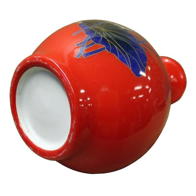 Chinese Red Porcelain Fish Lotus Vase - Image 7 of 8