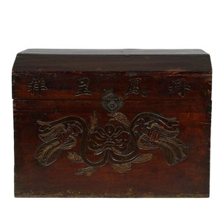 Late 19th Century Antique Chinese Carved Wooden Treasures Box For Sale