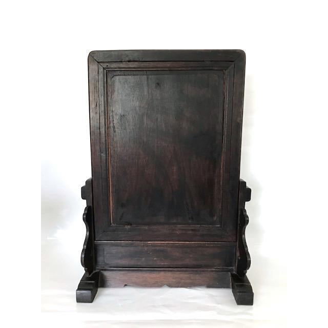 Asian Antique Chinese Rosewood Table Vanity or Shaving Mirror For Sale -  Image 3 of 7 - Antique Chinese Rosewood Table Vanity Or Shaving Mirror Chairish