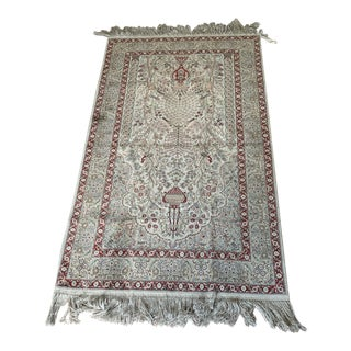 Vintage Silk Persian Style Carpet For Sale