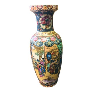 Vintage Chinoiserie Satsuma Vase For Sale