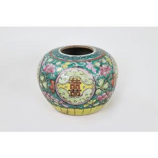 19th Century Antique Porcelain Famille Rose Melon Vase Preview