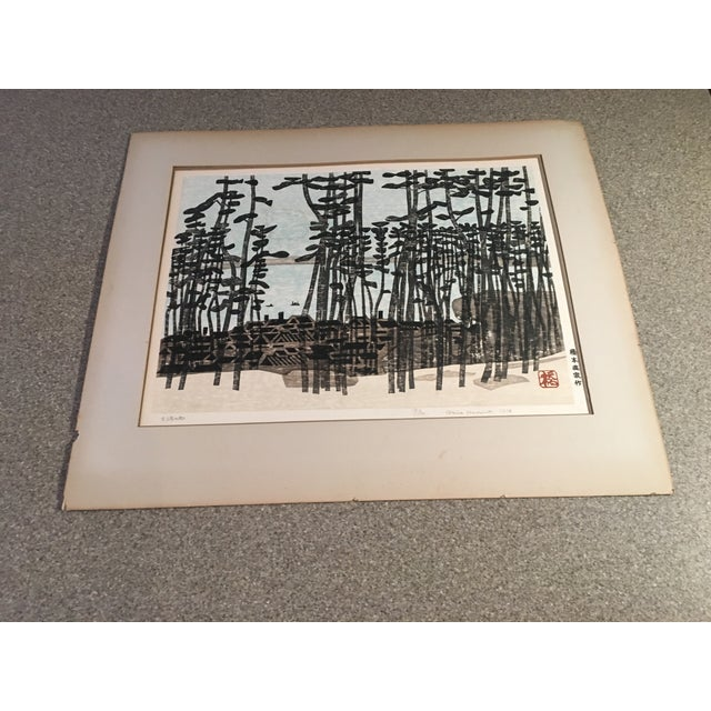 1956 Okiie Hashimoto Block Print - Signed For Sale In Providence - Image 6 of 6