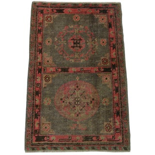 "1900s Antique Khotan Samarkand Small Rug-3'7"" X 2'1"" For Sale"