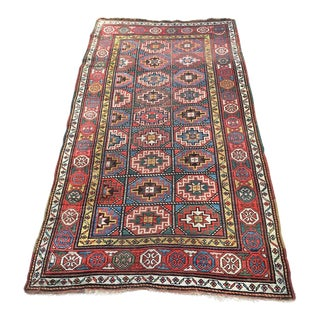 Antique Moghan Kazak (Karabagh) Rug - 4′ × 7′3″ For Sale