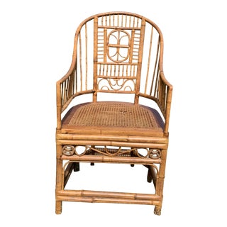 Hollywood Regency Style Bamboo Chair For Sale