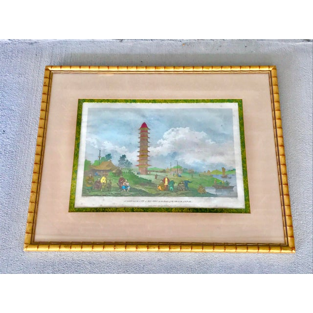 """1980s """"Embassy of China 1796"""" Framed Reproduction Print For Sale - Image 12 of 12"""