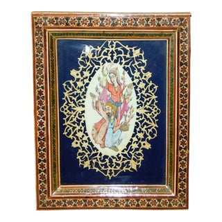 19th Century Antique Persian Miniature Painting For Sale