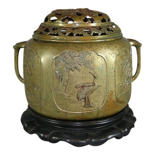 Large Antique Chinese Hand-Crafted Bronze Copper Incense Burner For Sale