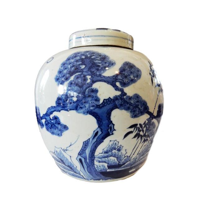 LG Blue and White Porcelain Ginger Jar - Image 5 of 10