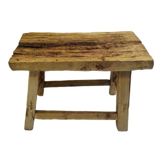 Antique Primitive Wood Stool For Sale