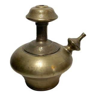 Vintage Indian Brass Hookah Etched Urn Smoking Tool Decorative Piece Collectible For Sale