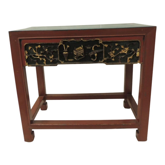 Vintage Chinese Lacquered Side Table - Image 1 of 7