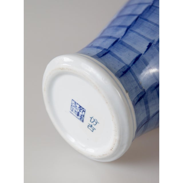 Late 20th Century Vintage Chinese Blue and White Cherry Blossom Vase For Sale - Image 5 of 6