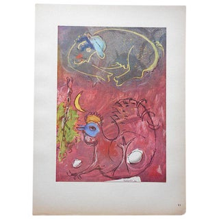 C. 1947 Vintage Marc Chagall Lithograph For Sale