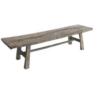 Rustic Elm Wood Bench For Sale