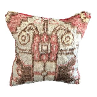 1960's Bohemian Oushak Pillow Case For Sale